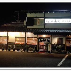 【岐阜市】ぎふ初寿司 岩野田分店 2回目