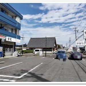 【岐阜市】手作り定食と昔ながらの中華そば 雷電(らいでん)