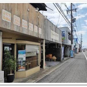 【岐阜市】きちんとおいしい加納屋 正木店