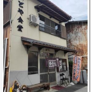 【土岐市】加登屋食堂(かどやしょくどう)