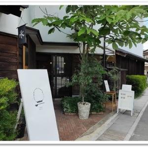 【高山市】gallery&cafe yuhokan 遊朴館