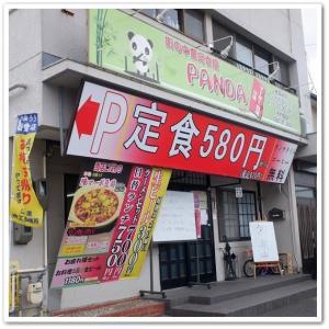 【江南市】街の中華料理屋 パンダ 2回目