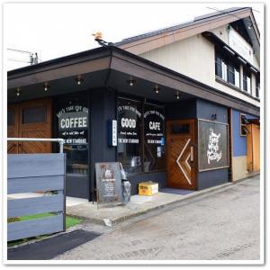 【郡上市白鳥】good cafe and Factory(グッドカフェ アンド ファクトリー)ランチ