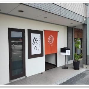 【岐阜市】和モダン割烹 絢ね(あやね)