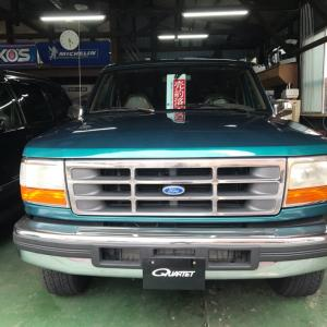 [SOLD OUT] Ford Bronco Eddie Bauer Final Model !