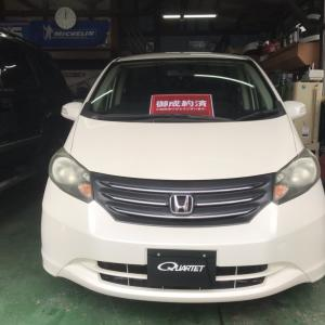 [SOLD OUT] HONDA FREED G Highway Edition!