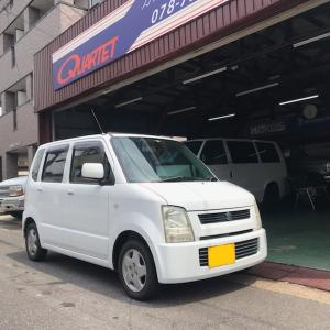 """[SOLD OUT] SUZUKI WAGON-R """"LOW PRICE""""!"""