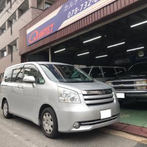 トヨタ 70 ノア ナビゲーション交換!