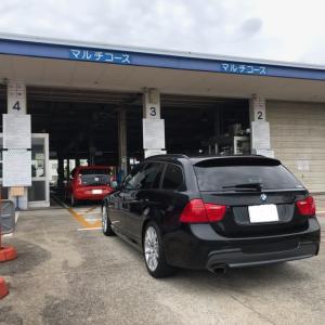 BMW 320ツーリング 継続検査!