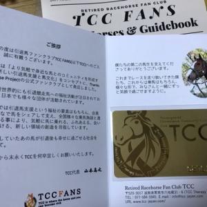 TCC FANS