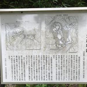 大森城跡(岐阜県可児市大森)
