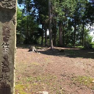鉈尾山城跡