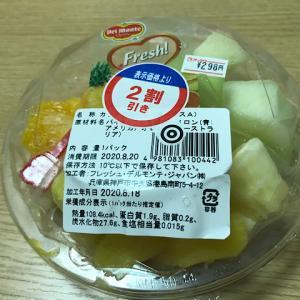 フルーツが食べたい