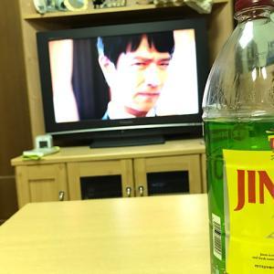 JINROそれは楽しいお酒