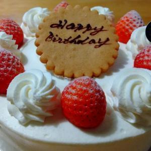 http://misatosakura.blog63.fc2.com/blog-entry-2321.html