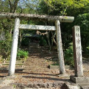 神明神社(岐阜県美濃市乙狩)