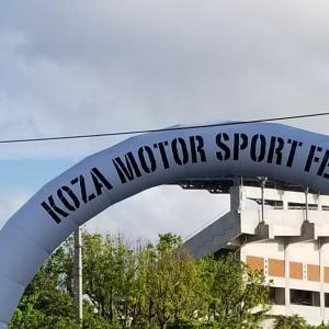 コザ モータースポーツフェスティバルまであと1週間!!