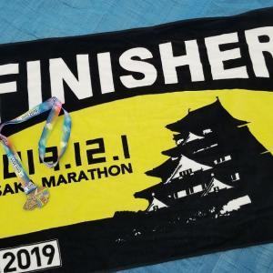 大阪マラソン!!!
