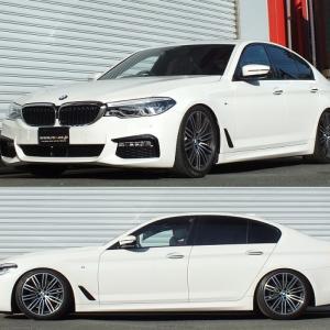 BMW5シリーズ 523d G30 車高調 『 Best☆i 』 開発完了です!!