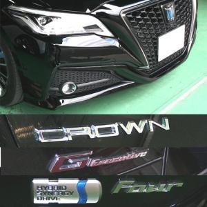 クラウンハイブリッド 4WD AZSH21 入庫いたしました!!