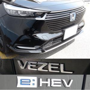 新型ヴェゼル RV5 入庫しました!!