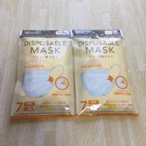 ネットで買った子供用マスク