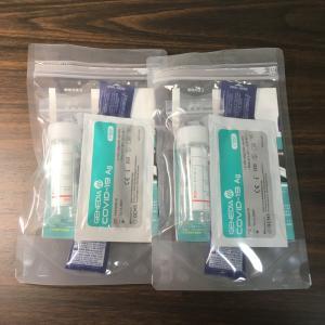 Qoo10で買ってみた抗原検査キット