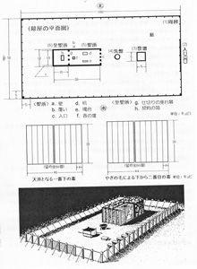2019年12月11日「主を証しする」今高一紀牧師(ポイスプログ)北京語・日本語