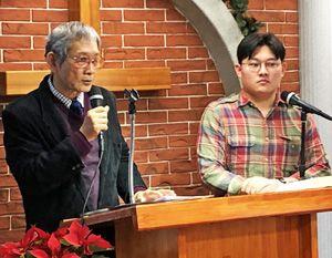 2019年12月8日「撒加利亞頌」荘司明長老(北京語・日本語)ボイスプログ