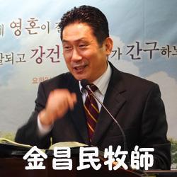 2020年4月22日アサの祈り「水曜祈祷会」韓国語・日本語(ボイスプログ)