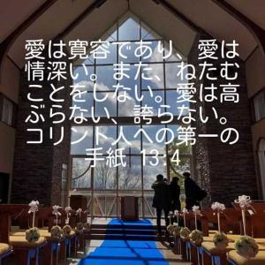 コリント人への第一の手紙13章4節(広島の朝)