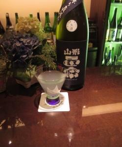 *山形正宗 純米吟醸生酒 袋採り直汲み