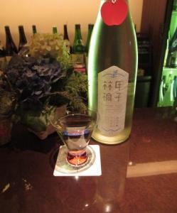 *甲子林檎 きのえねアップル 純米吟醸生酒