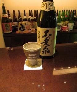 *不老泉 特別純米原酒 参年熟成