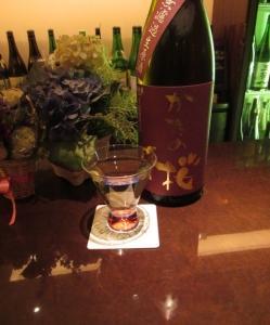 *かたの桜 特別純米無濾過生原酒 中汲み