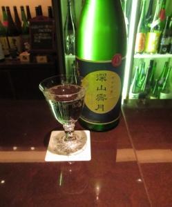*奥播磨 純米吟醸生酒 深山霽月