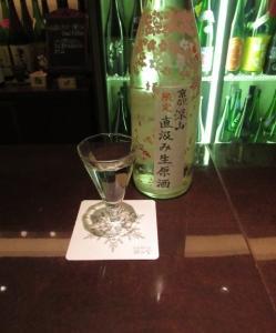 *京ひな 深山 特別純米生原酒 直汲み