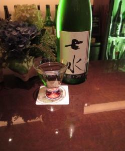 *七水 純米生酒