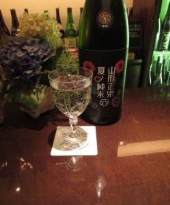 *山形正宗 夏ノ純米酒