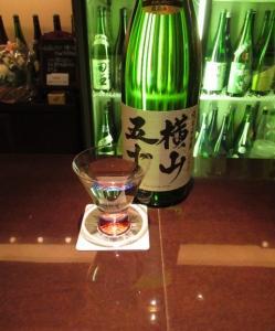 *横山五十 純米大吟醸生酒 直汲み