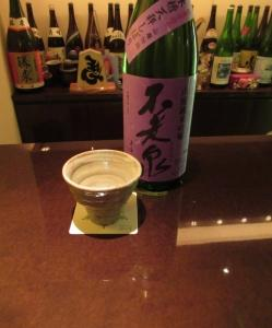 *不老泉 山廃純米吟醸原酒 28BY