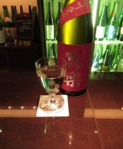 *冩樂 純米吟醸酒 愛山
