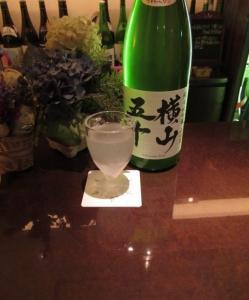 *横山五十 純米大吟醸生酒 うすにごり