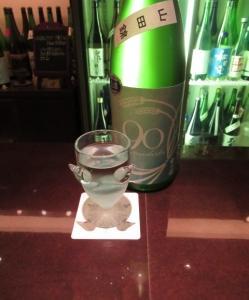 *富久福 純米生酒 michiko90