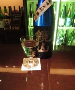 *鏡山 純米吟醸生酒