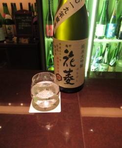 *亀甲花菱 純米大吟醸無調整生原酒