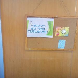【学食のカレー】九州歯科大学 講堂 食堂 2018/10