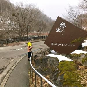 北海道復興割りで温泉旅行@北湯沢