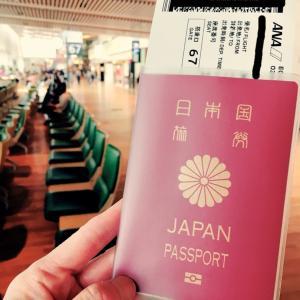 台北①格安のpeachでGO@桃園国際空港