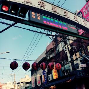 台北③毎日がお祭りみたいな商店街@夜市